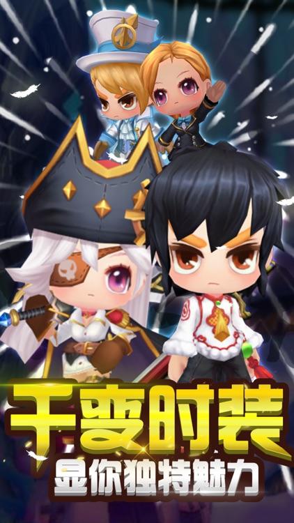 蘑神再临:冒险吃鸡游戏 screenshot-3