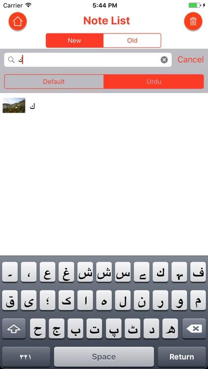 Urdu Diary screenshot-3