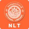 NLT Library