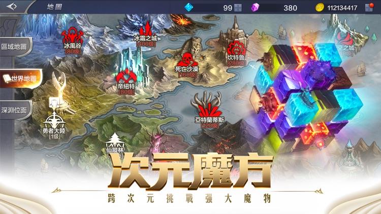 奇蹟MU:覺醒-2018華麗魔幻MMORPG screenshot-8