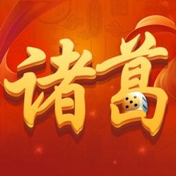 诸葛麻将-最受欢迎的卡五星游戏