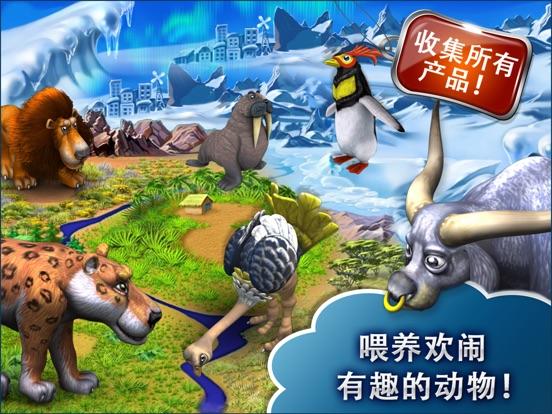 【模拟经营】Farm Frenzy 3 HD (疯狂农场3 HD)