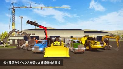 Construction Simulato... screenshot1