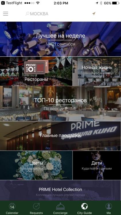 PRIME Skolkovo Golf Concierge screenshot-3