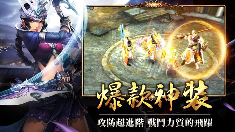 Efun-天龍八部3D-王霸雄圖 screenshot-4