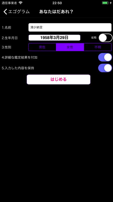 https://is1-ssl.mzstatic.com/image/thumb/Purple118/v4/8e/20/c2/8e20c257-a52d-8a1e-517c-6458905ac59c/pr_source.png/392x696bb.png