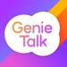 71.GenieTalk
