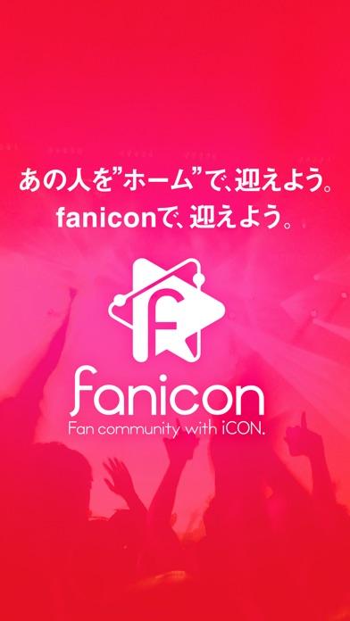 fanicon ScreenShot0