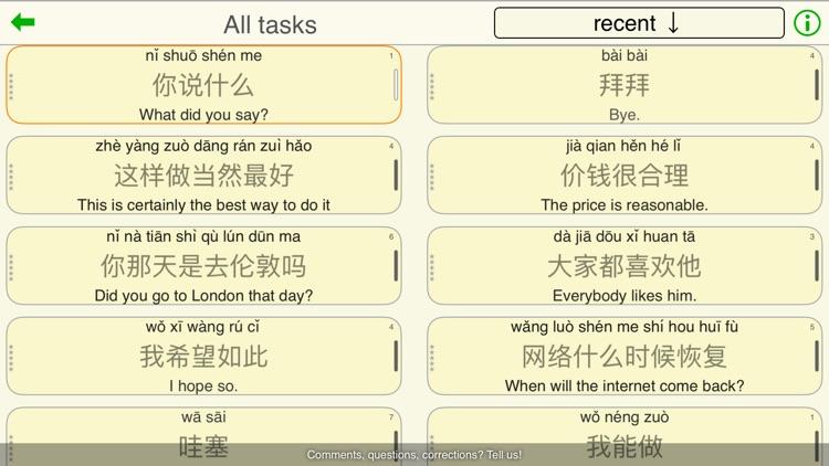 Mag Hanzi learn Mandarin