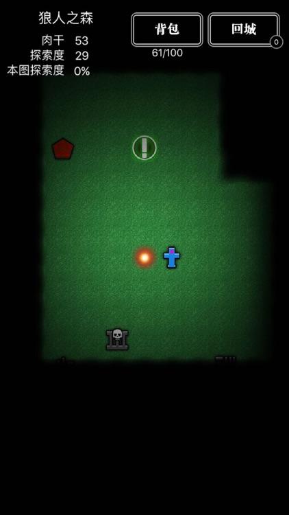 地下城挂机-暗黑探索与冒险RPG游戏 screenshot-3