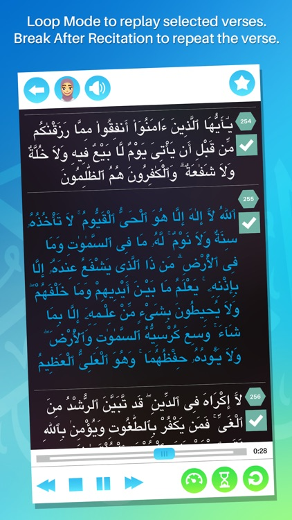 Memorize the Holy Quran screenshot-4