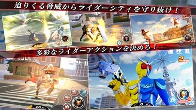 仮面ライダー シティウォーズのスクリーンショット2