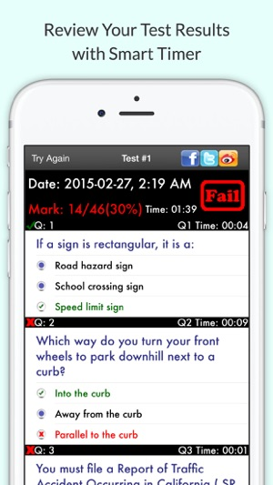California dmv test on the app store screenshots publicscrutiny Image collections