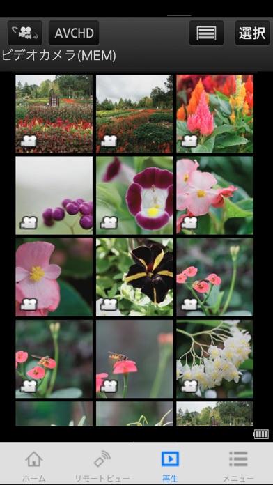 Panasonic Image App紹介画像5