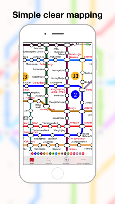 Lonely Planet Beijing Subway Map.Top 10 Apps Like Explore Guangzhou In 2019 For Iphone Ipad