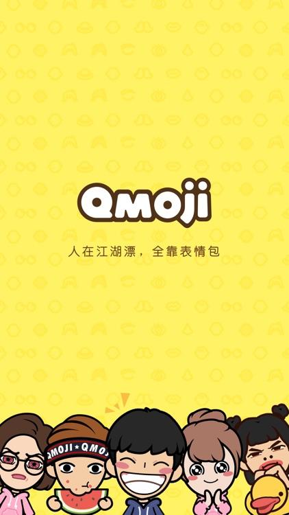 脸萌表情包 screenshot-3