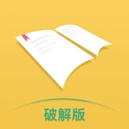 小说:翰林小说-小说阅读器小说大全