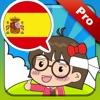 スペイン語会話マスター[PRO] - iPhoneアプリ