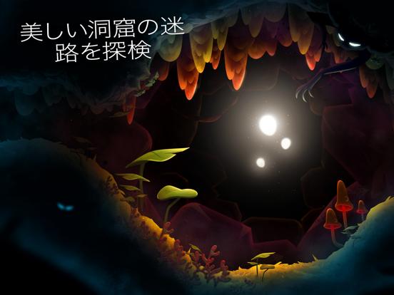 SHINE - 光の旅のおすすめ画像1