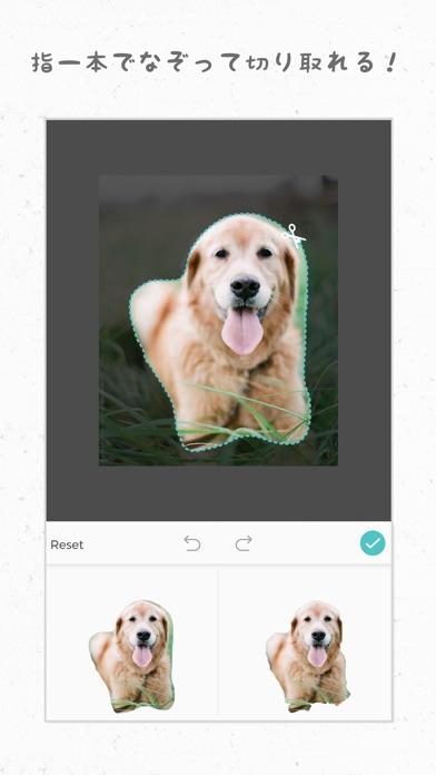 Pic Collage - 写真コラージュスクリーンショット6