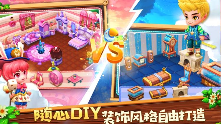 小镇物语 screenshot-4