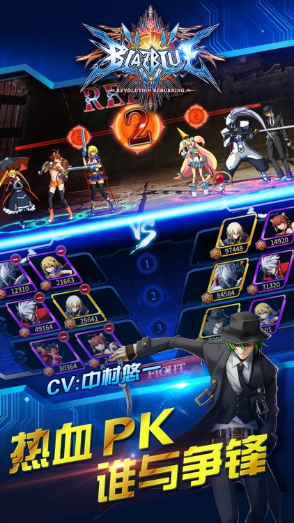 苍翼之刃 - 实时动作格斗游戏 screenshot-4