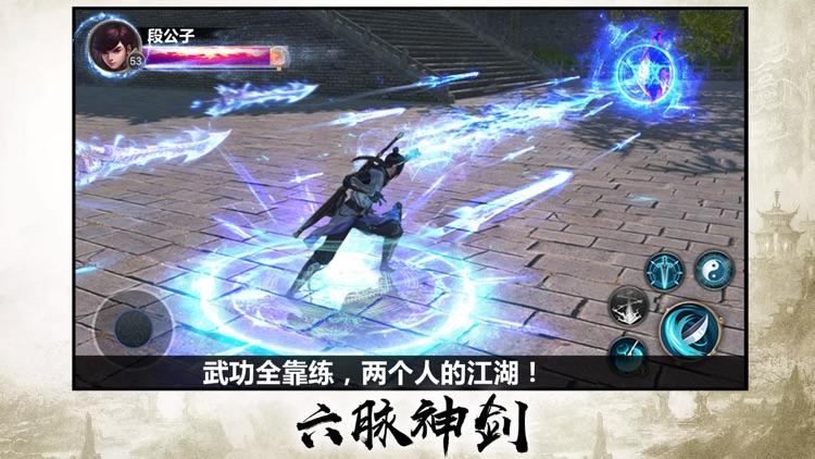 天剑情缘(资料篇):精品推荐3D手游