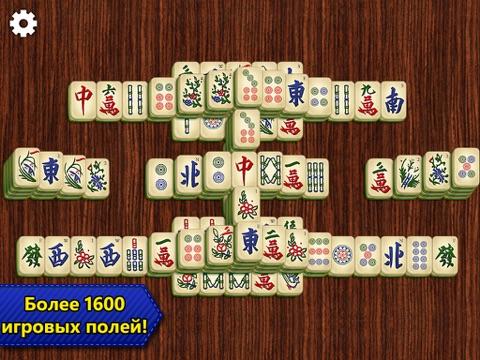 Маджонг Epic - Mahjong на iPad