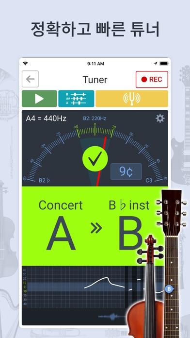튜너 & 메트로놈 - 사운드코르셋 for Windows