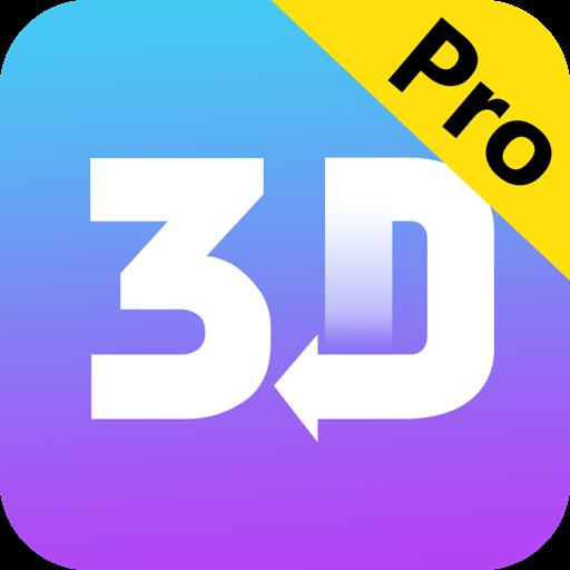 Tipard 3D Converter - 2D в 3D