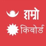 Hamro Nepali Keyboard