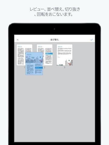 Adobe Scan screenshot 2