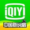 爱奇艺-中国新说唱全网独播