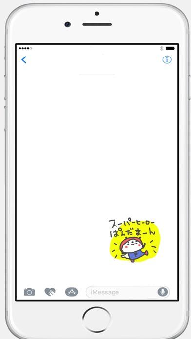download 敬語のパンダまーん apps 2