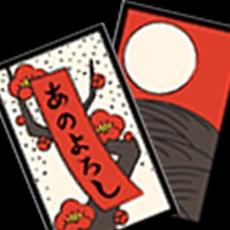 Activities of Dragon Card