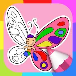 Mewarnai Gambar Rama Rama Di App Store