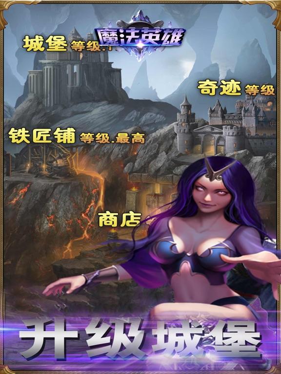 魔法英雄:亡灵奇迹魔法门世界
