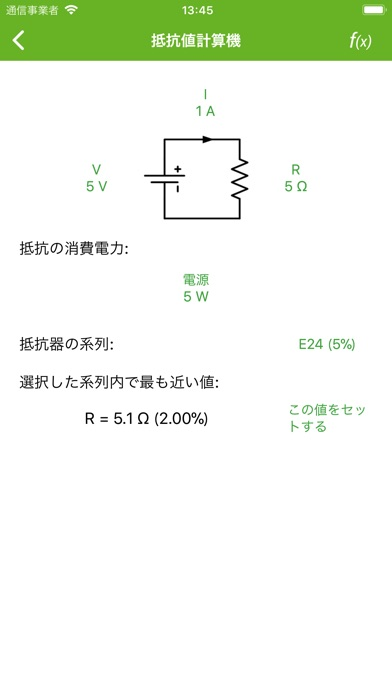 Electrodroid Pro screenshot1