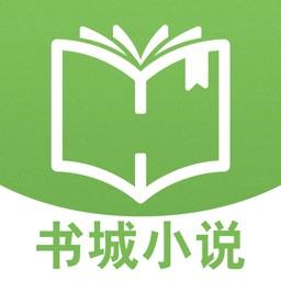 书城小说-小说下载阅读神器