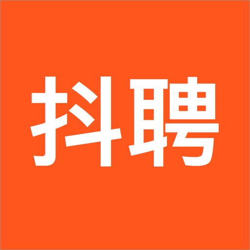 抖聘 for iPhone