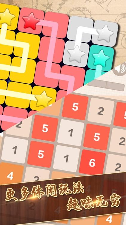 Цифровая игра - веселые игры screenshot-4