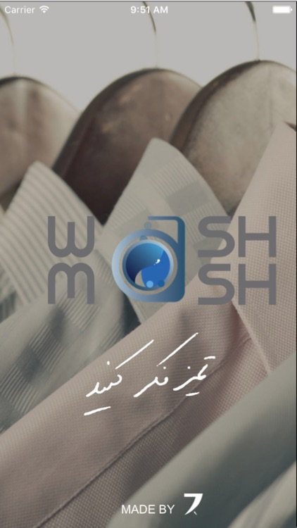 WashMash