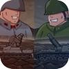 坦克兵的大炮对战