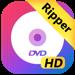 DVD リッピング-MP4/AVIに変換
