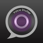 声シャッター icon