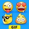 Joy Keyboard – GIF & Stickers Reviews
