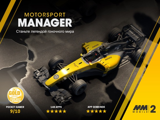 Motorsport Manager Mobile 2 на iPad