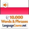 Learn Polish Words