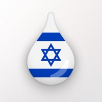 Learn Hebrew language - Drops