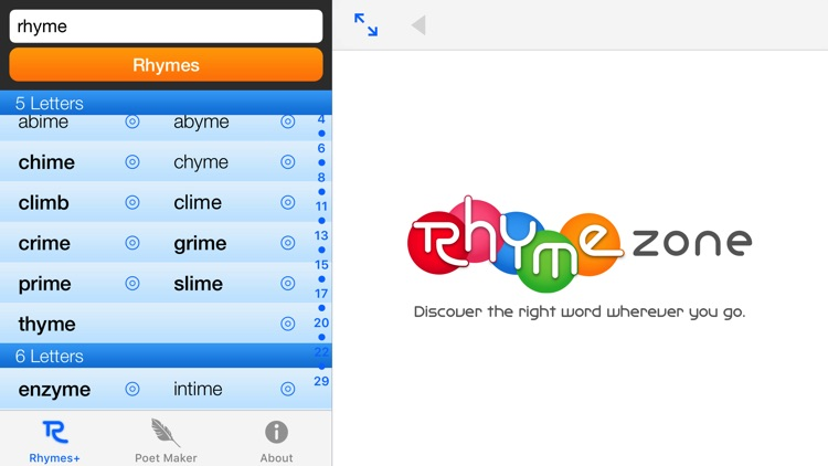 RhymeZone screenshot-0